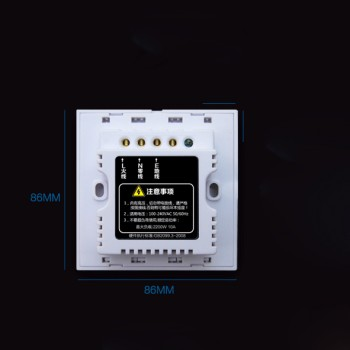 پریز برق هوشمند 86mmX86mm دارای کلید پاور و قابلیت کنترل وایفای