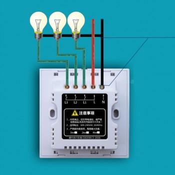 کلید برق 3 پل با قابلیت کنترل وایفای