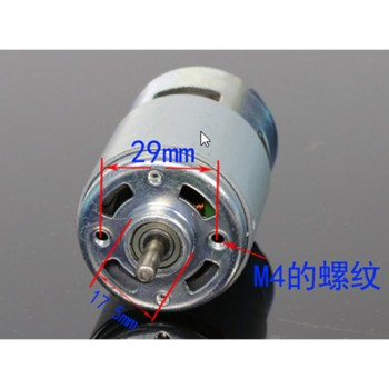 مجموعه اسپیندل 12V24V DC دور بالا 775 و سه نظام 1.5mm الی 10mm