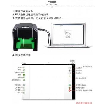 کیت دستگاه مینی لیزر حکاکی رومیزی دارای صفحه کار 80mmx80mm