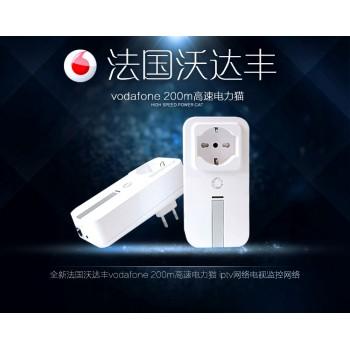 ست دوتایی دستگاه انتقال دهنده شبکه از طریق خطوط برق ( بدون اشغال پریز برق )