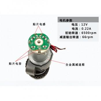 موتور DC گیربکس دار 12 ولت دارای سرعت 66 دور بر دقیقه به همراه چرخ