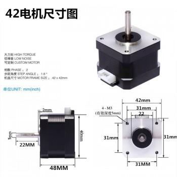 استپر موتور 1.7 آمپر 42BYGH47 مناسب برای پرینترهای سه بعدی