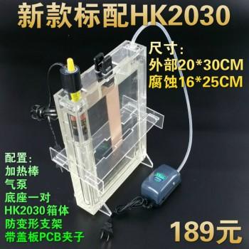 دستگاه اسید کاری ( اچینگ ) مناسب برای مدار چاپی PCB