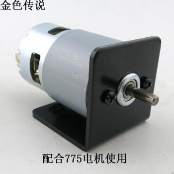 براکت فلزی L شکل مناسب برای نگهداری اسپیندل 775