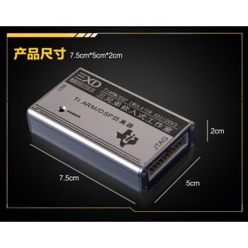 پروگرامر XDS100V3 امولاتور میکروکنترلر های آرم