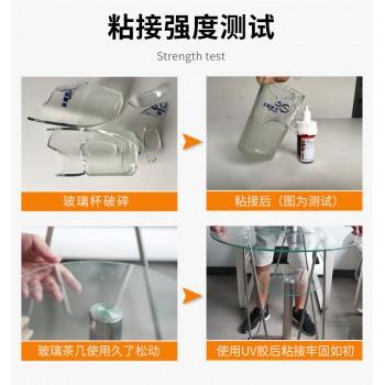 چسب قطره ای یووی ( UV ) مناسب برای شیشه و فلز محصول Ergo
