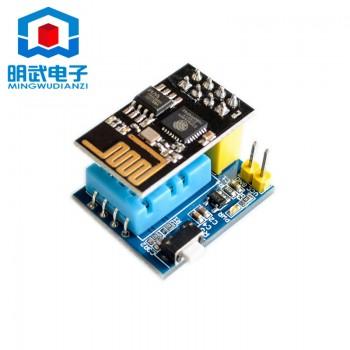 ماژول سنسور رطوبت و دما DHT11 با قابلیت مانیتورینگ وایفای ( هسته ESP8266 )