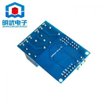 ماژول رله 5 ولت دوکاناله با قابلیت کنترل وایفای ( هسته ESP8266 )