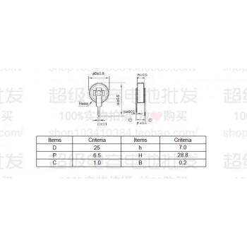 ابر خازن 4 فاراد 5.5 ولت 4F 5.5V Super Farad Capacitor