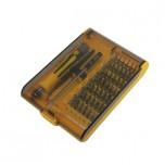 مجموعه ابزار چند منظوره 9002 - ست ابزار 45 تایی