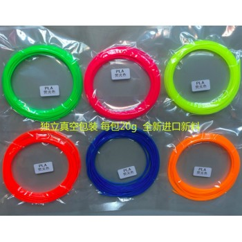 فیلامنت 20 گرمی پرینتر 3 بعدی دارای جنس PLA و قطر 1.75mm ( صورتی )