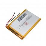 باتری لیتیومی 3.7V 3000mAh دارای برد محافظ