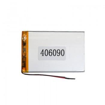 باتری لیتیومی 3.7V 3500mAh دارای برد محافظ