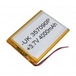 باتری لیتیومی 3.7V 4000mAH دارای برد محافظ