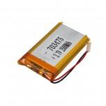 باتری لیتیومی 3.7V 2500 mAh دارای برد محافظ