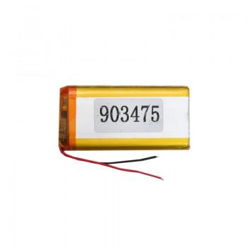 باتری لیتیومی 3.7V 5000mAh دارای برد محافظ