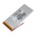 باتری لیتیومی 3.7V 7000mAh دارای برد محافظ