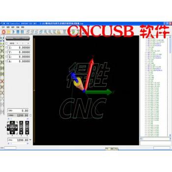 کیت دستگاه سی ان سی ( CNC ) با قابلیت حکاکی