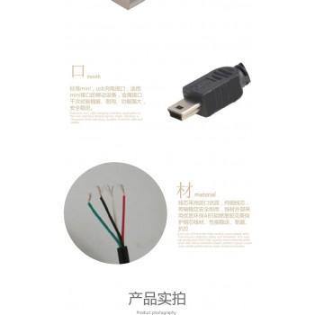 کابل انتقال دیتا و شارژر 80 سانتی متری مینی USB