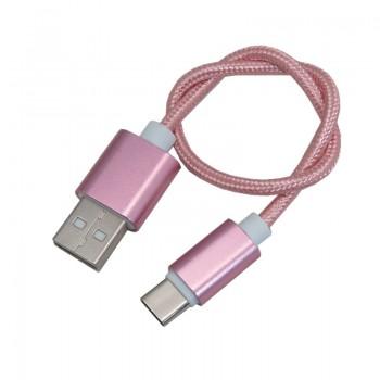 کابل انتقال دیتا و شارژر 25 سانتی متری USB Type C