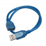 کابل افزایش طول نیم متری نری به مادگی USB2.0