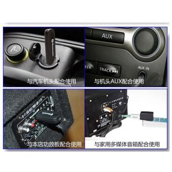 دانگل گیرنده صوتی بلوتوث ورژن 4 دارای خروجی صدا 3.5 میلی متری با تغذیه USB