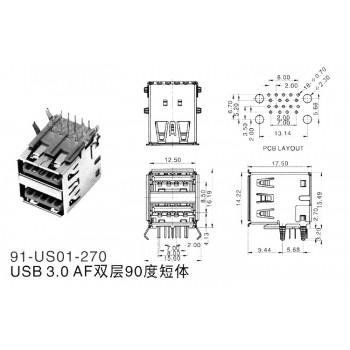کانکتور دوبل مادگی USB 3.0