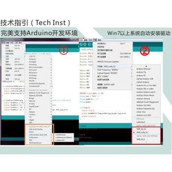 برد توسعه ESP32 دارای بلوتوث ، وایفای داخلی ، مبدل CP2102 ، نمایشگر OLED و چیپ وایرلس SX1278