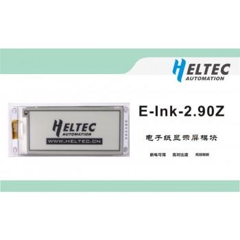ماژول نمایشگر E-Eink دارای اندازه  2.9 اینچ ، چیپ درایور IL0373F و ارتباط SPI