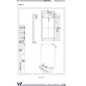 ماژول نمایشگر LCD TFT فول کالر تاچ 7 اینچی دارای ارتباط سریال  و RTC داخلی