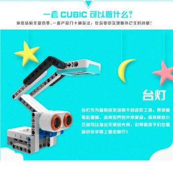 کیت رباتیک Cubic 3.0 مناسب برای رده سنی کودکان و نوجوانان