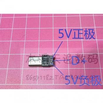سوکت نری میکرو USB پنج پین دارای کیس پلاستیکی
