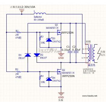 ماژول کوره القایی ZVS دارای محدوده ولتاژ ورودی 12V الی 30V و بوستر ولتاژ