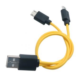 کابل شارژر 25 سانتی متری دارای دو پورت میکرو USB