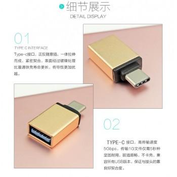 مبدل USB به Type-C مناسب برای شارژ / انتقال داده ( OTG )