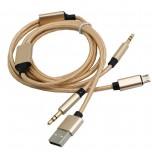 کابل دو در یک MICRO USB و AUX