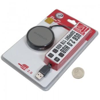 هاب 4 پورت USB محصول XP-H842A5
