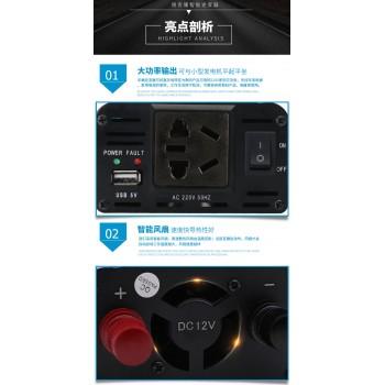 مبدل DC به AC (اینورتر) 500 وات ماشین با خروجی USB