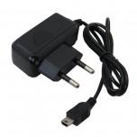 آداپتور و شارژر 5 ولت 500میلی آمپر دیواری دارای خروجی مینی USB