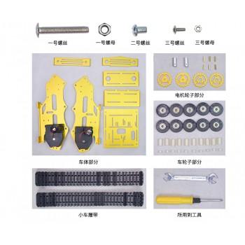شاسی تمام فلزی تانک به همراه شنی و موتور مناسب برای ساخت ربات