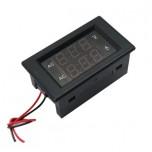 ماژول اندازه گیری ولتاژ و جریان متناوب AC Voltmeter Ammeter )  500V 500A )