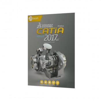 نرم افزار Catia v5-6 R2017 Sp4 & Abaquse 2017 محصول JBTeam