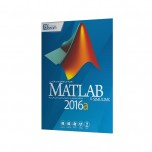 نرم افزار Matlab 2016a محصول JBTeam