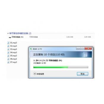 ماژول پخش صدا JQ8400FL دارای حافظه 32M و پشتیبانی از فرمت های MP3 / WAV