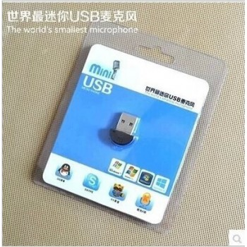 دانگل USB میکروفون مناسب برای ویندوز / مک