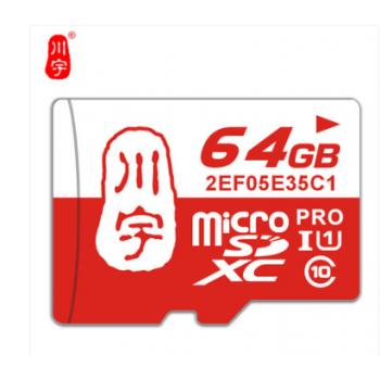 کارت حافظه میکرو اس دی 64 گیگابایتی کلاس 10 محصول KAWAU
