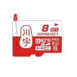 کارت حافظه میکرو اس دی 8 گیگابایتی کلاس 10 محصول KAWAU